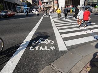 自転車車道2
