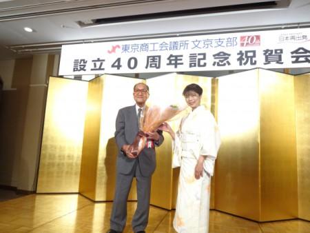 区政をけん引する経済団体として!!(商工会議所40周年記念祝賀会)