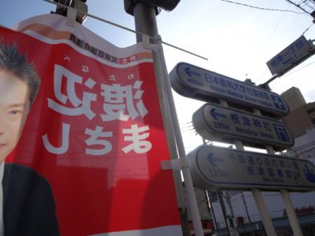 高齢者による自転車事故増加!!(文京区交通安全協議会)