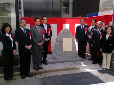 「啄木歌碑」の建立と顕彰室がオープン!!(小石川 播磨坂にて・・・)
