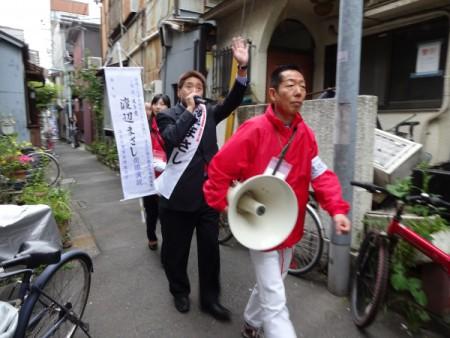 徒歩にて遊説!!(選挙戦 第4日目)