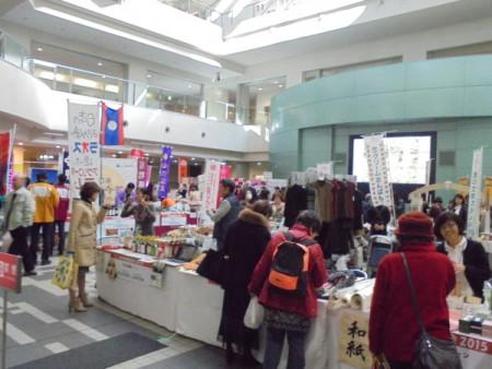 ぶんぱく!!文京博覧会2015へ。(シビックセンターにて)