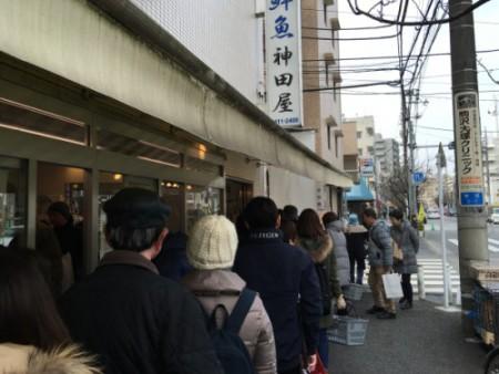 月に一度は通うお店。(桜新町にて・・・)
