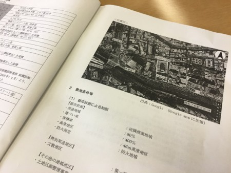 旧元町小学校 有効活用・再整備へ。(総務区民委員会にて・・・)