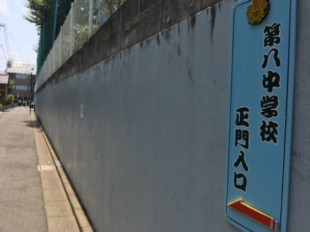 学校のブロック塀などへの対応について。(区が調査を実施)