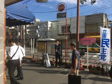 コツコツ地道に!!(根津駅にて・・・)