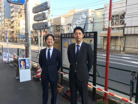 力をあわせて!!(根津駅街頭活動)