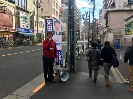 今年の仕事納めは街頭活動で!!(感謝の1年)