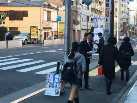 コツコツ地道に!!(千駄木駅頭にて・・・)