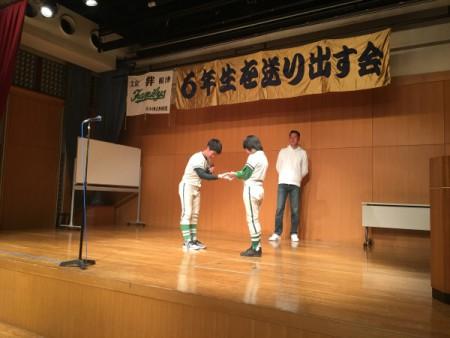 キャプテンナンバー10が伝達。(文京ファミリーズ6年生を送る会)