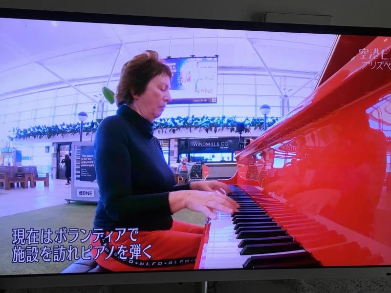 空港ピアノ。